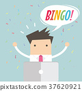Businessman works on laptop and a win jackpot 37620921
