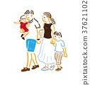 家庭 家族 家人 37621102