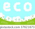 solar panel eco 37621673
