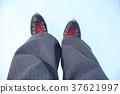 滑冰鞋 37621997