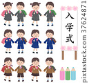 Primary school children color variations of entrance ceremony 37624871