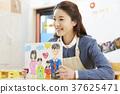 유치원,여자,선생님,한국인 37625471