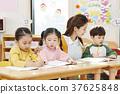 공부, 어린이, 여자 37625848