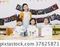 幼兒園,幼兒園,兒童,老師,韓語 37625871