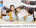 幼兒園,幼兒園,兒童,老師,韓語 37625950