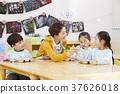 먹기, 어린이, 여자 37626018