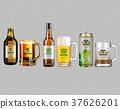 bottle, beer, realistic 37626201