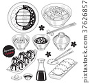 Japan food doodle elements hand drawn style. 37626857