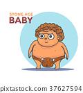 石頭 卡通 嬰兒 37627594