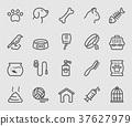 Pets line icon 37627979