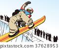 滑雪板半管 37628953