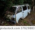 scrapped car, unlawful dumping, garbage 37629883