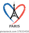 Peace logo at eiffel tower on heart background.  37633458