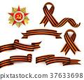 vector, ribbon, georgian 37633698
