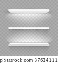 Shop-window shelf for goods 37634111
