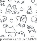 Seamless pattern with cute dogs. 37634928