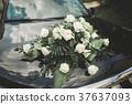 Wedding car decorated with beautiful, luxury 37637093