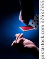 扑克牌 赌博 赌场 37637355