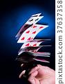 扑克牌 游戏 赌博 37637358