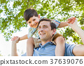 Mixed Race Father and Son Playing Piggyback Together in the Park 37639076
