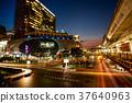 MBK Center with traffic at sunset, BANGKOK 37640963