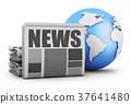 Newspaper and globe 37641480