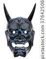 能劇面具 能面具 面具 37642506