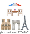 Paris icons vector famous travel cuisine 37642901