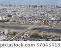 多摩川,大田區,東京和東海道新幹線 37643413