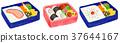 便當 日式便當 鮭魚便當 37644167