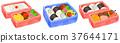 便當 午餐盒 烹飪 37644171