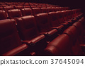 theater, seat, auditorium 37645094