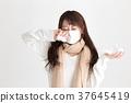 컨디션 불량 · 여성 37645419
