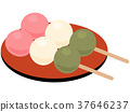 三色饺子 和果子 日本糖果 37646237