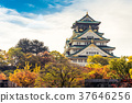 Osaka castle landmark in autumn for tourist. 37646256