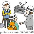无线电 灾难 矢量 37647049