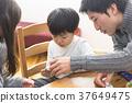 person, child, kid 37649475