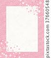 日本現代櫻花框架 37660548