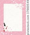日本現代櫻花框架 37660549