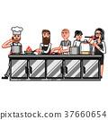 chief, crew, kitchen 37660654