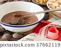 초콜릿 목욕 발렌타인 데이 수제 초콜릿 빗질 37662119