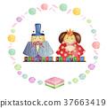 hinamatsuri, dolls, for 37663419