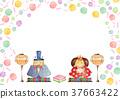 女兒節 女兒節用娃娃 水彩 37663422