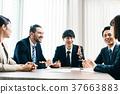 商業場景日本人和外國人 37663883