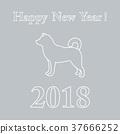 Shiba Inu silhouette and inscription happy new 37666252