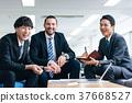 비지니스 글로벌 37668527