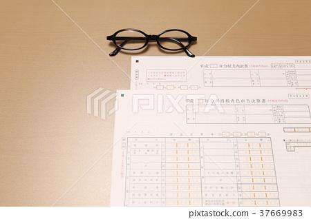 Income tax tax return March 15 37669983