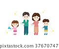 손을 씻고 가족 감기 예방 인플루엔자 대책 일러스트 37670747