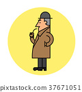 Grandfather cartoon character 37671051
