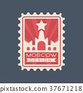 符號 痕跡 郵票 37671218